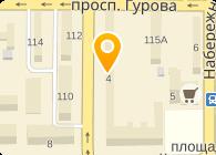 Сафари Донецк, Интернет-магазин