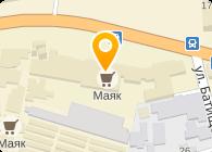 Аирстрайк (Airstrike), Интернет магазин