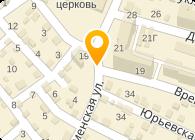 Днепропром, ООО