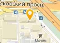 Динамо, Киевский экспериментальный завод, ООО