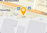 Харьковское конструкторское бюро по машиностроению им. А.А.Морозова, КП