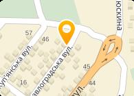 Павлоградский химический завод, ГП НПО