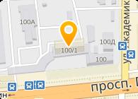 Филиал ГП Антонов Серийный завод Антонов (Киевский авиационный завод Авиант, ГП)