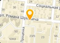 Одесский экспериментальный завод технологического оборудования, ДчП