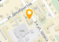 Полипарк ОДО, Минск