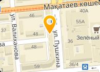 Акбакай, ТОО, Алматы