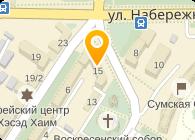 """ПАО ПЭК """"Сумыгазмаш"""""""