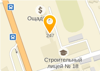 Седачев, ЧП