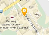 Аском-Украина, ООО