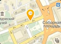 Политеп-Житомир, ООО