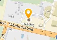 Шиномонтаж на Мельникова 50, ЧП
