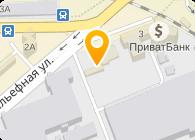 Фартон-АС, ООО