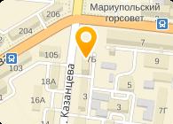 Азовспецгидрострой, ООО