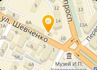 Локомотив комплект, ООО