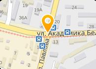 Ганза-Флекс (Hansa-Flex), ООО Днепропетровский филиал