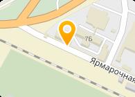 Вольта, ООО НПФ