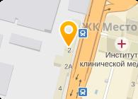 Иннокс Стандарт, ООО
