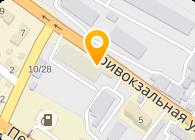 Укрпостач Экспорт, ООО