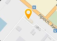 Украинские многогранные опоры, ООО
