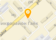Импекс Сплав Завод, ЧП