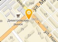 Днепротех ПКП, ООО