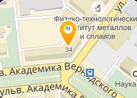 Киевский завод Ферома, ООО