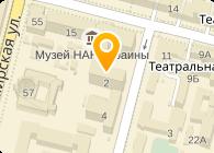 Формат, ЧП Мастерская