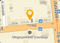 Бурангулов М.М., ЧП