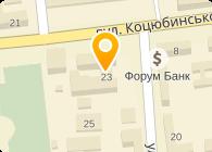 Луганскгражданпроект (проектный институт), ГП