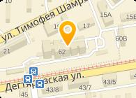 Атлас Ворд Билдинг Системс Украина, ООО