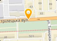 Викинги ЛТД, ООО