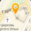 Технорейл, ООО