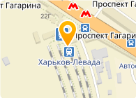 Профхром,Компания
