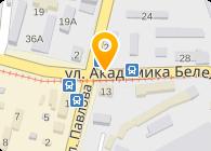Днепропетровский тепловозоремонтный завод, ОАО