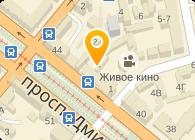 Керамплюс, ООО
