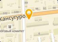 Машиностроительный завод Мирас, ТОО