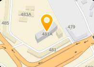 ЭТАЛОН, ремонтно-строительная фирма, ТОО