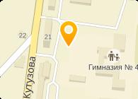 Стекловак, Компания
