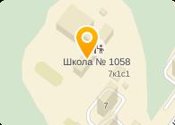 ШКОЛА № 1058