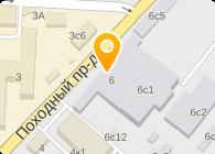 СПЕЦСТРОЙ РОССИИ, УМИАТ № 108