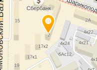 Дополнительный офис № 7977/0983
