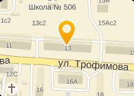 Дополнительный офис № 7977/0991