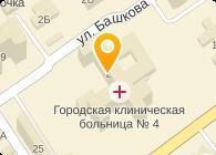 Инфекционная больница 1 г москва станция метро - щукинская адрес клиники: москва, россия, 127015