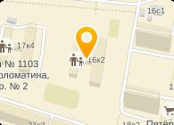 ГБОУ ШКОЛА № 1108