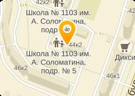 ШКОЛА № 1103 ИМ. А.В. СОЛОМАТИНА