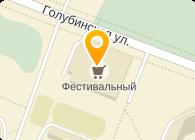 ООО РОН МАРИ