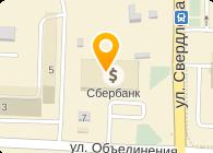 СБЕРБАНК РОССИИ, БАЛАШИХИНСКОЕ ОТДЕЛЕНИЕ № 8038