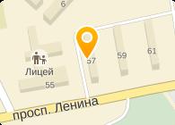 Операционный офис в г. Балашиха № 2