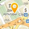 Дополнительный офис Молоково