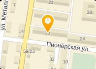 Отдел по г. Московский
